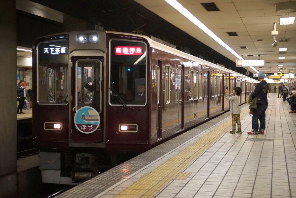 【堺筋線】春の嵐山行き臨時特急「ほづ」を運行