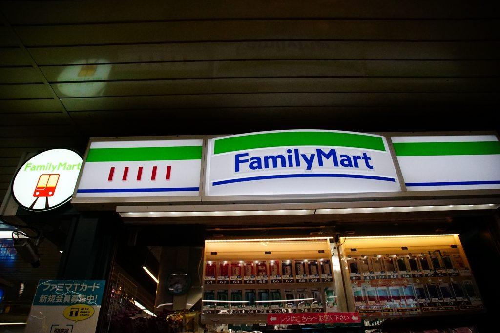 【速報】大阪地下鉄構内のファミマ閉店が進行中、順次ローソンへ