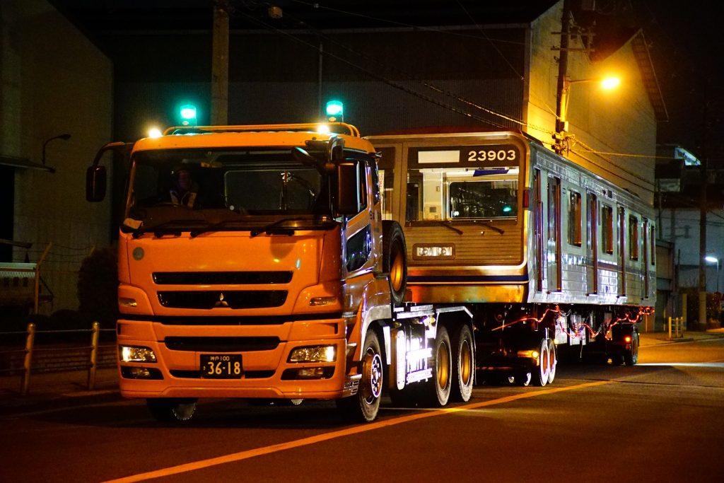 【四つ橋線】23903F(23系03編成)が陸送搬出