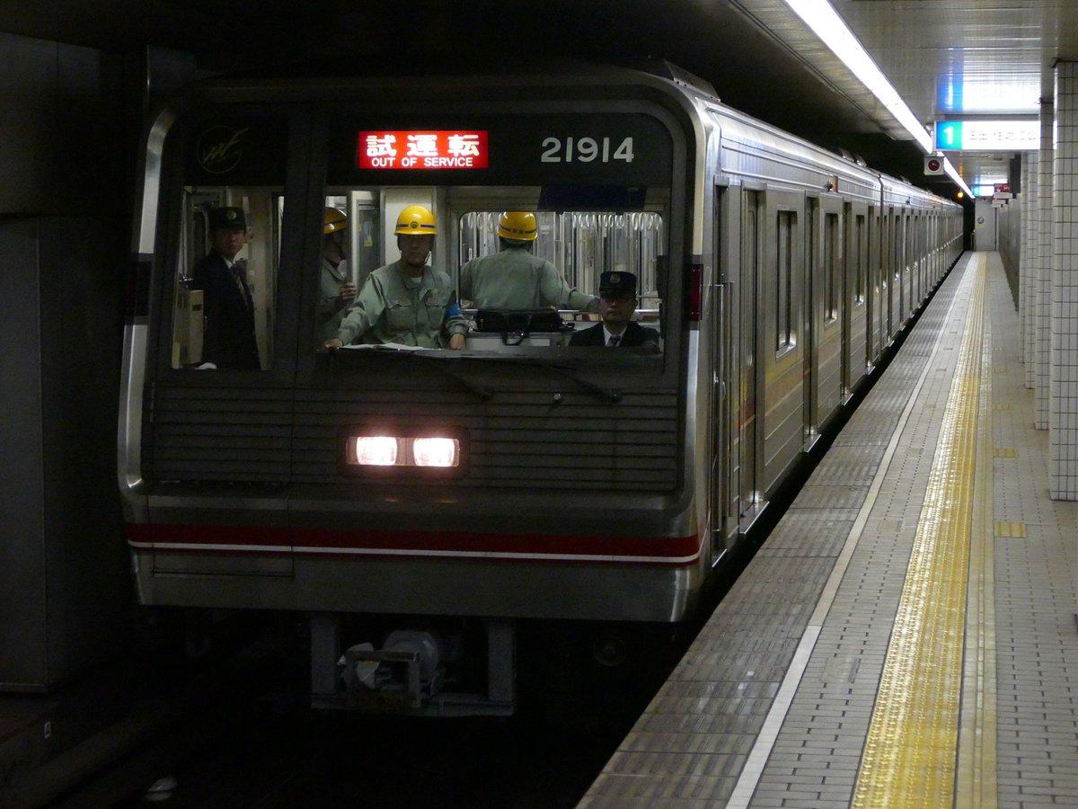 【御堂筋線】21614F(21系14編成)が四つ橋線で試運転