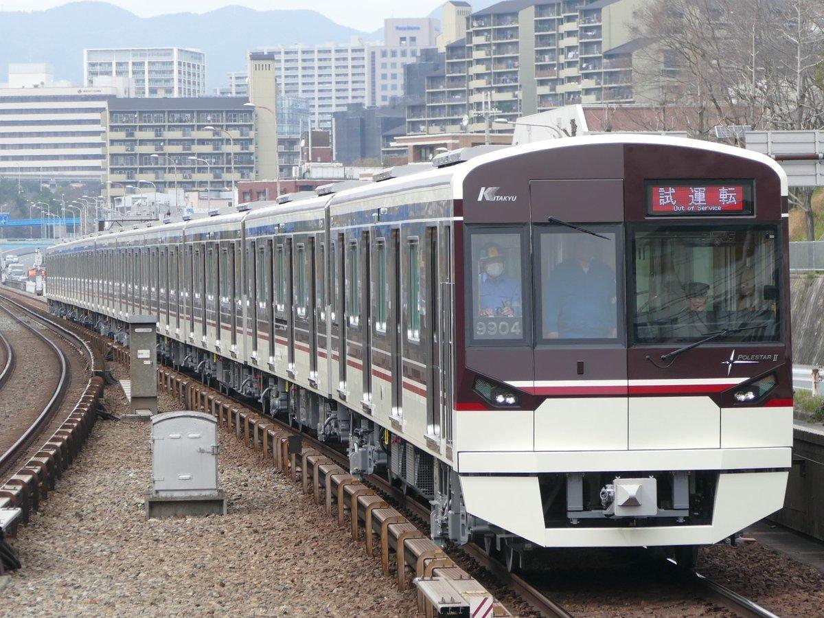 【北大阪急行】新車、9004Fが試運転