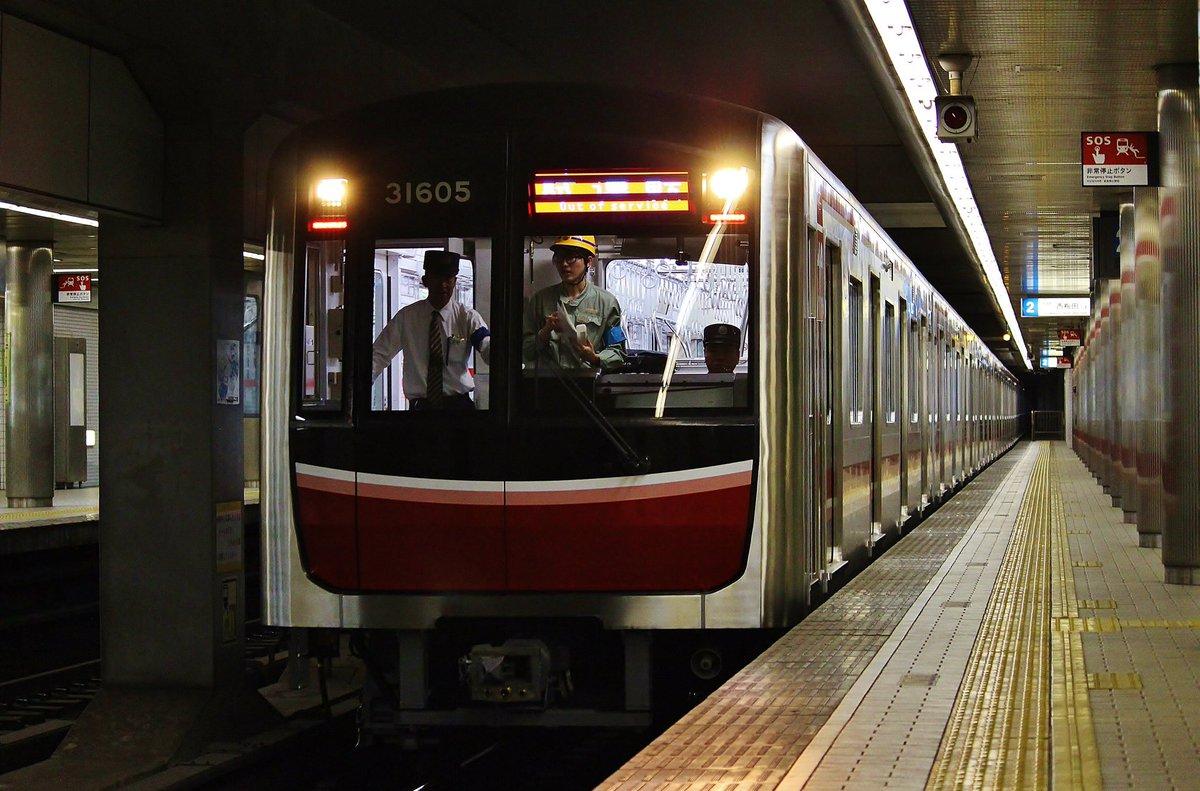 【速報】「新幹線シート」の御堂筋線新車両、31605Fが試運転開始!