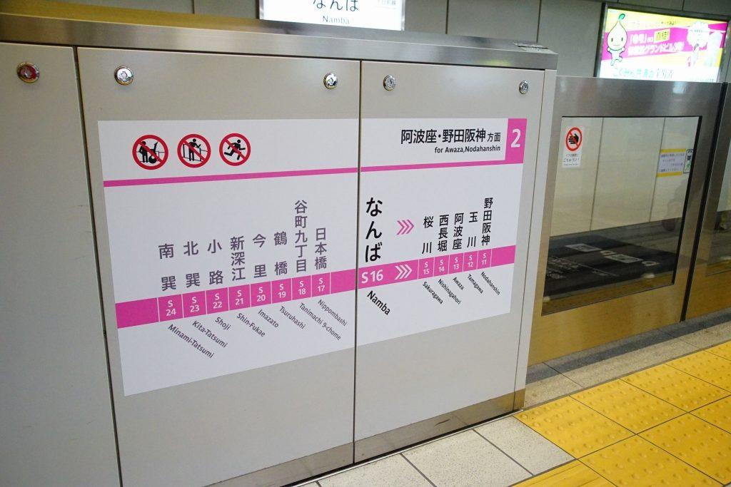 【千日前線】なんば駅の路線案内図が新サインへ…しかし機能性は一歩退化