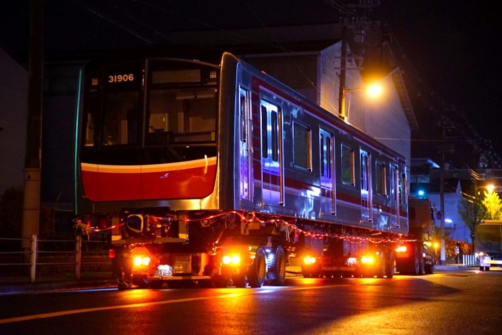 Osaka Metro 30000系電車 編成表