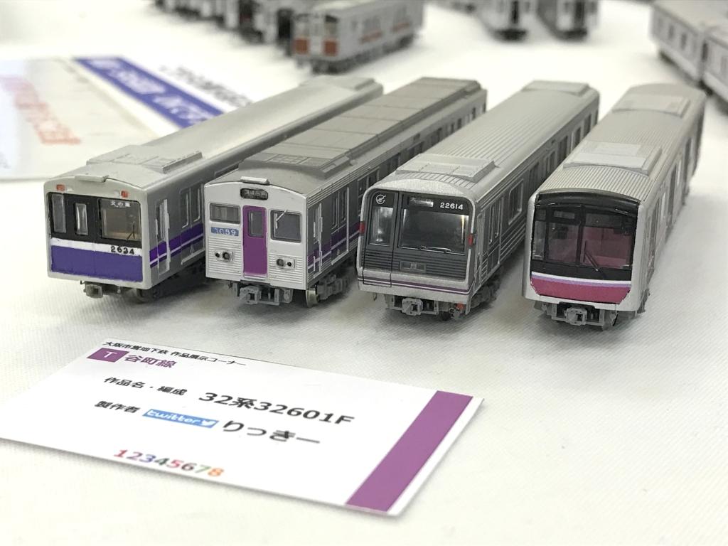 【画像24枚】ボークス大阪日本橋で行われた大阪市営地下鉄Nゲージの展示会に行ってきました