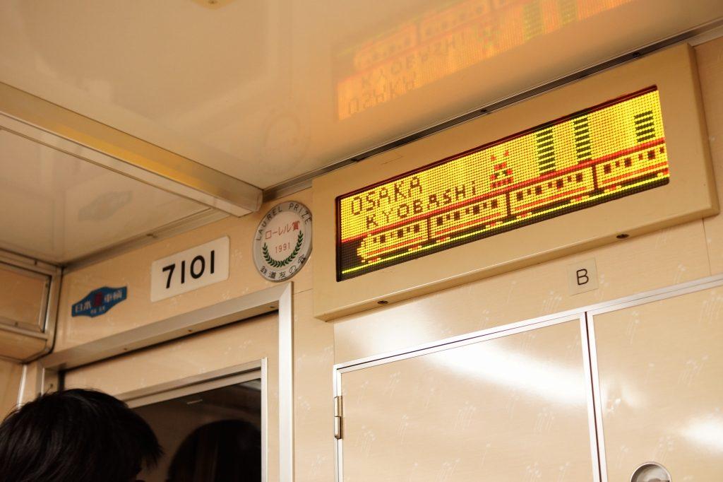 【要望】大阪メトロにやってほしい4つのイベント