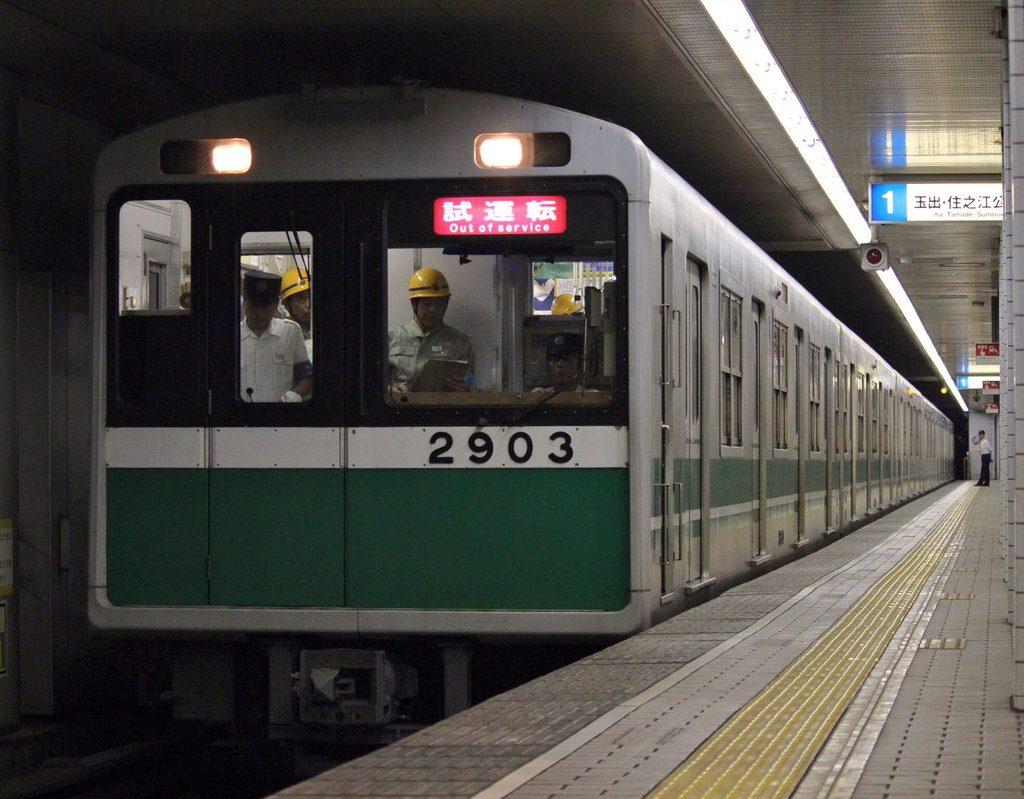 【中央線】20系03編成(2603F)試運転