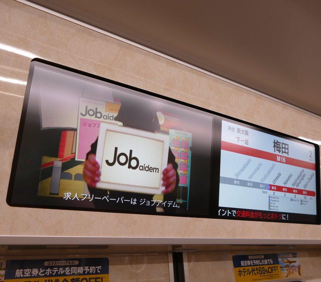 【速報】御堂筋線の既存30000系(31603F)、デュアルモニタ化工事が完成!