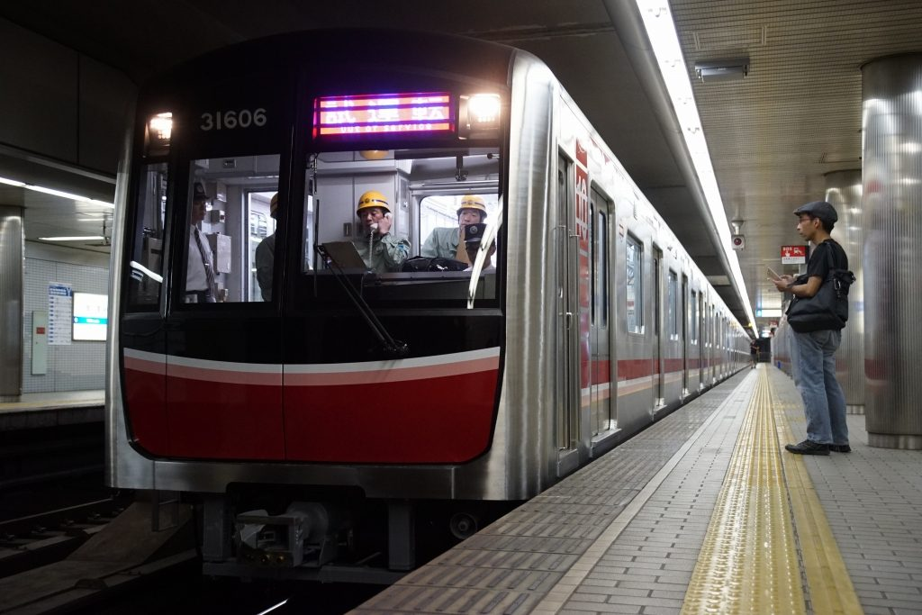 【御堂筋線】新型車両、31606Fが試運転を実施!