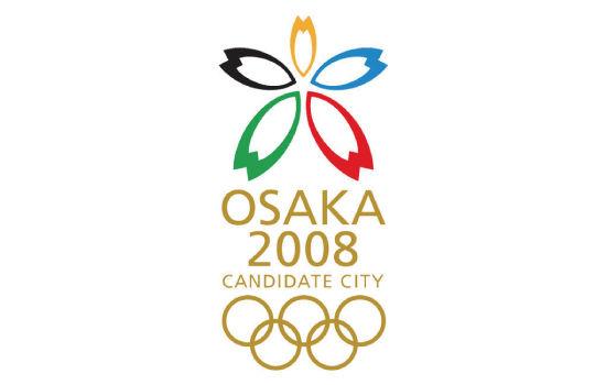 大阪オリンピック
