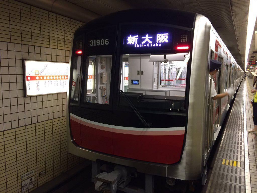 【御堂筋線】新車、31606Fが営業運転開始!初日は朝ラッシュのみの運行