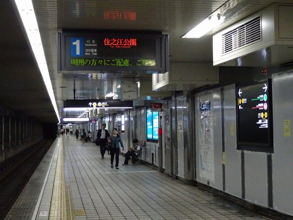 【四つ橋線】本町駅がリニューアル工事を開始