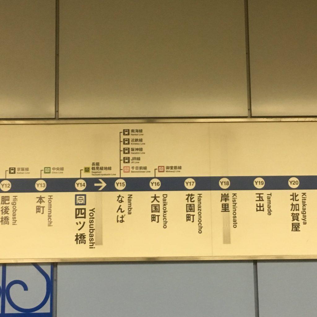 【四つ橋線】四ツ橋駅の路線図がリニューアル?サインシステムの変更はなし