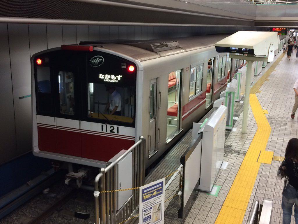 【北大阪急行】関西私鉄初のホームドアが千里中央駅に設置される