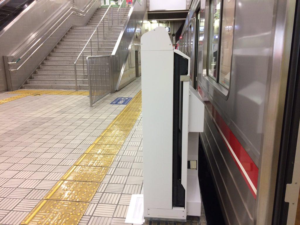 【北大阪急行】千里中央駅のホームドア、設置完了