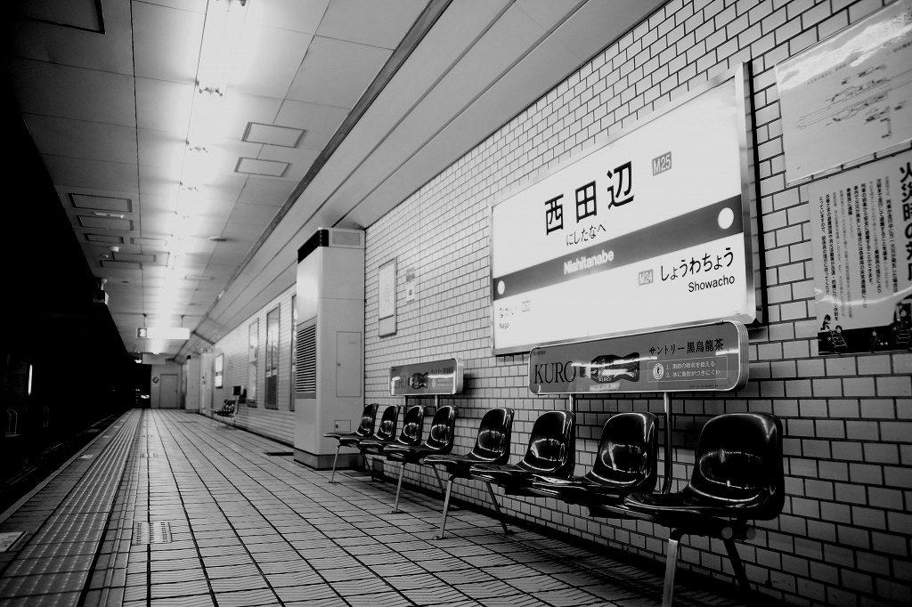 【御堂筋線】かつてのシャープお膝元、西田辺駅の乗客減が深刻…