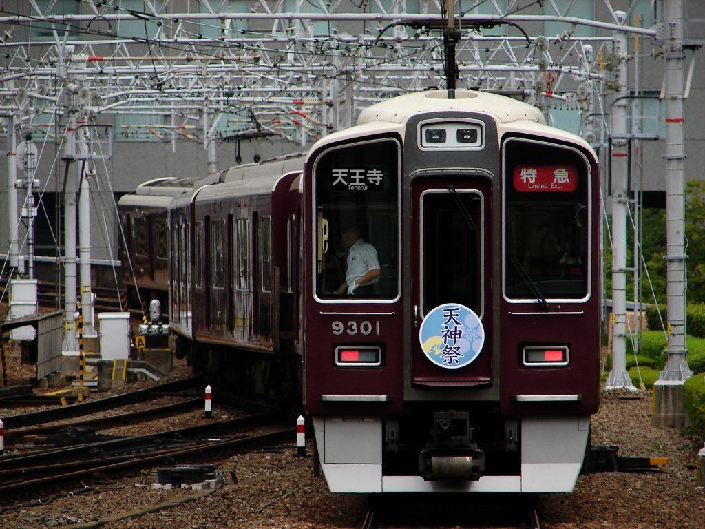【堺筋線】幻の阪急堺筋線計画…阪急天王寺駅が計画されていた?