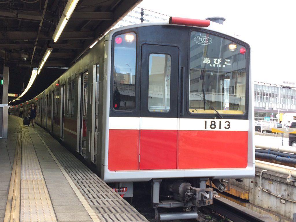 【御堂筋線】あびこ駅始発電車の時刻は?朝ラッシュは3本のみ…