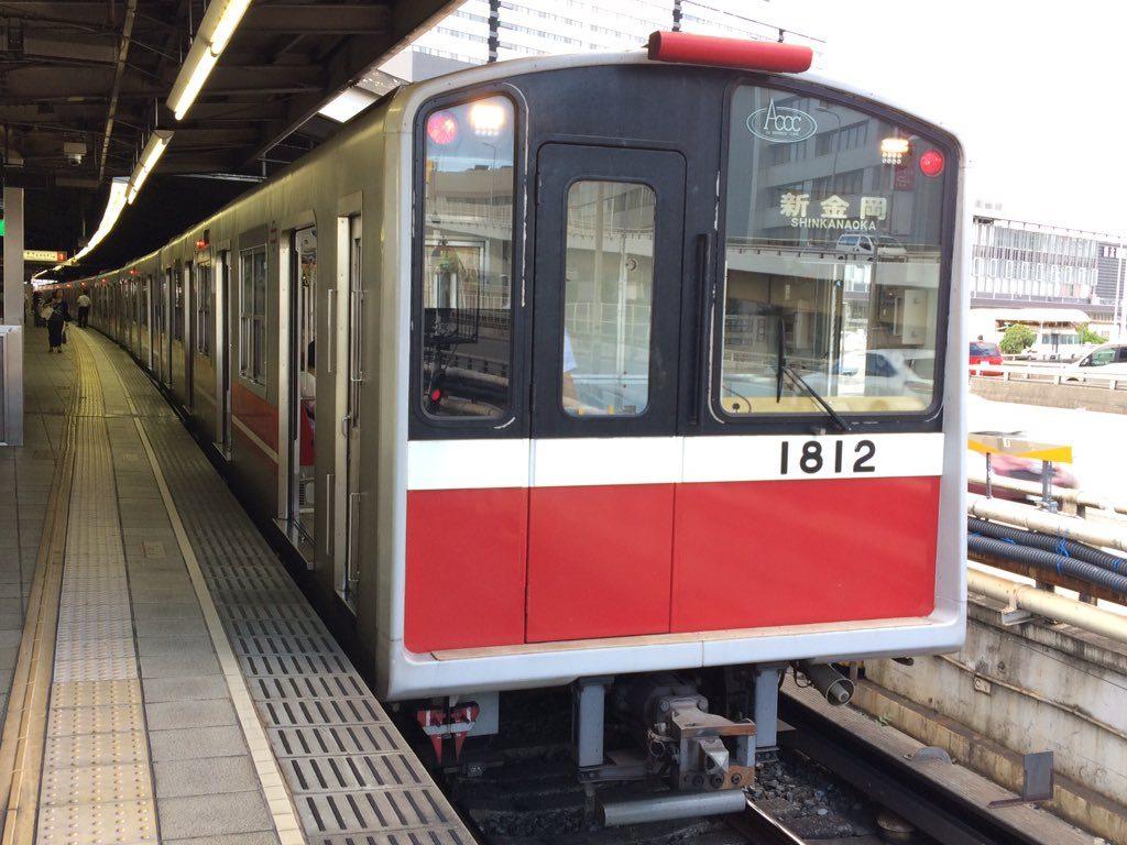【御堂筋線】「Mr.childrenコンサート」に伴うあびこ行き臨時列車が運転される