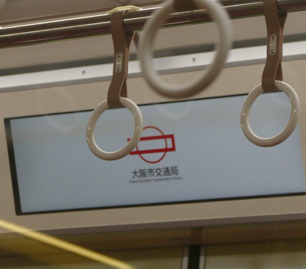 【御堂筋線】21系11編成がリニューアル!大型LCD初採用へ!