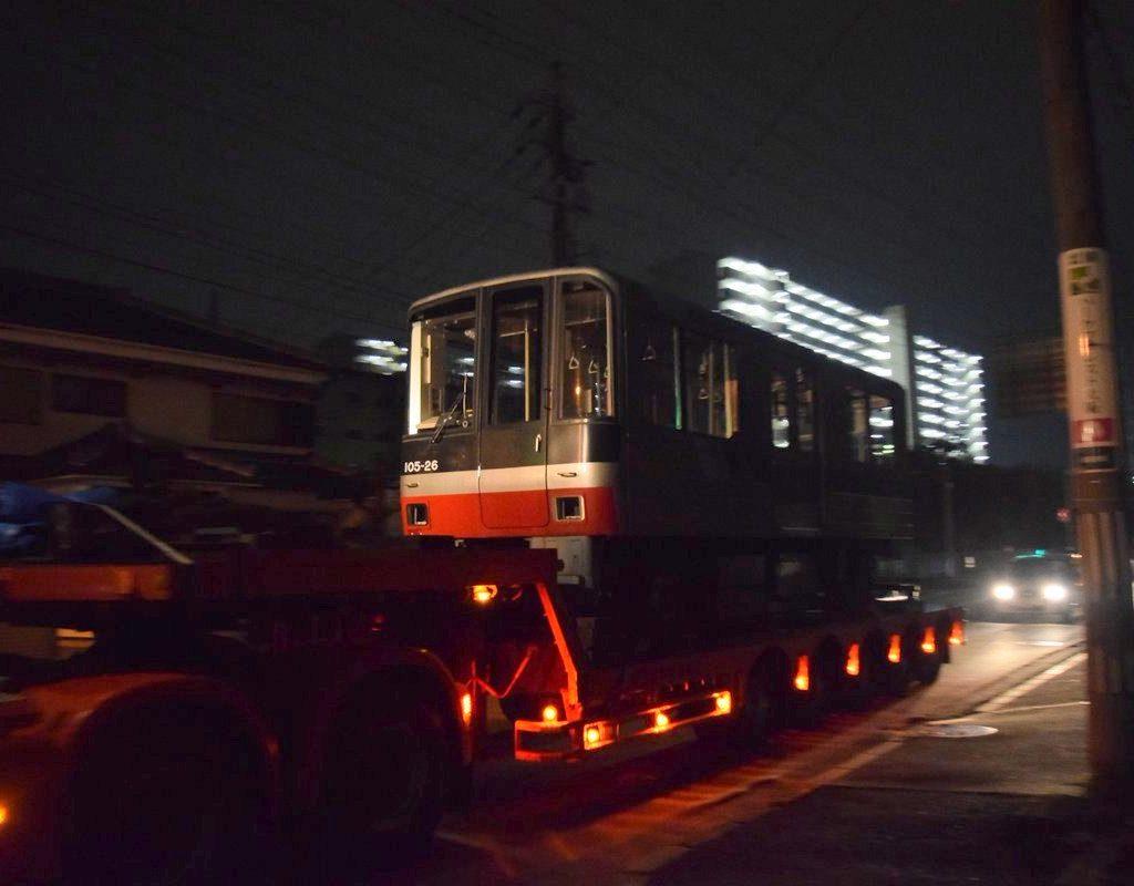 【ニュートラム】100A系26編成、廃車陸送。100A系は200系と同数へ