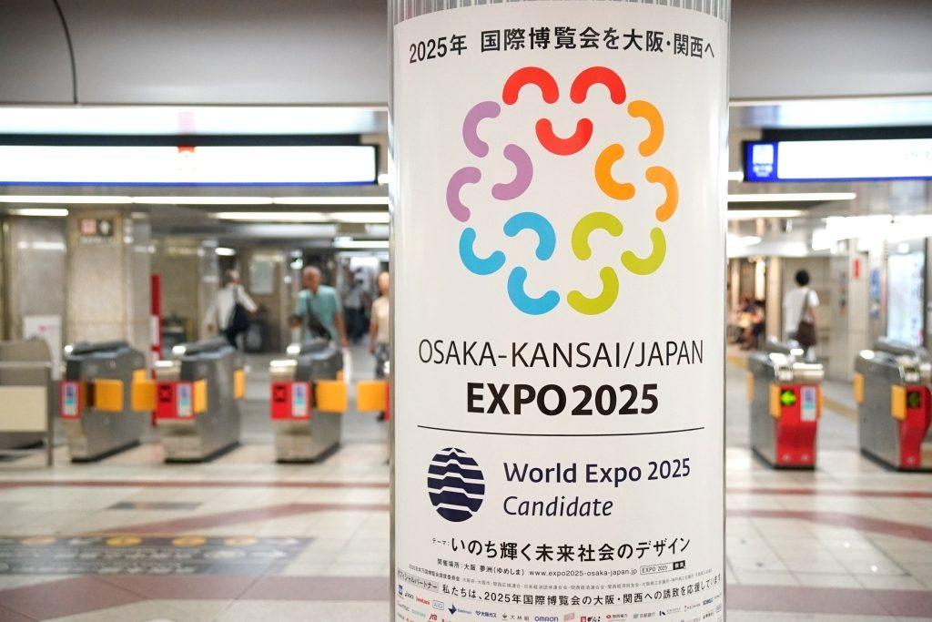 「2025年大阪万博」のステッカーをバスに掲載へ…今後地下鉄車両にも波及するか