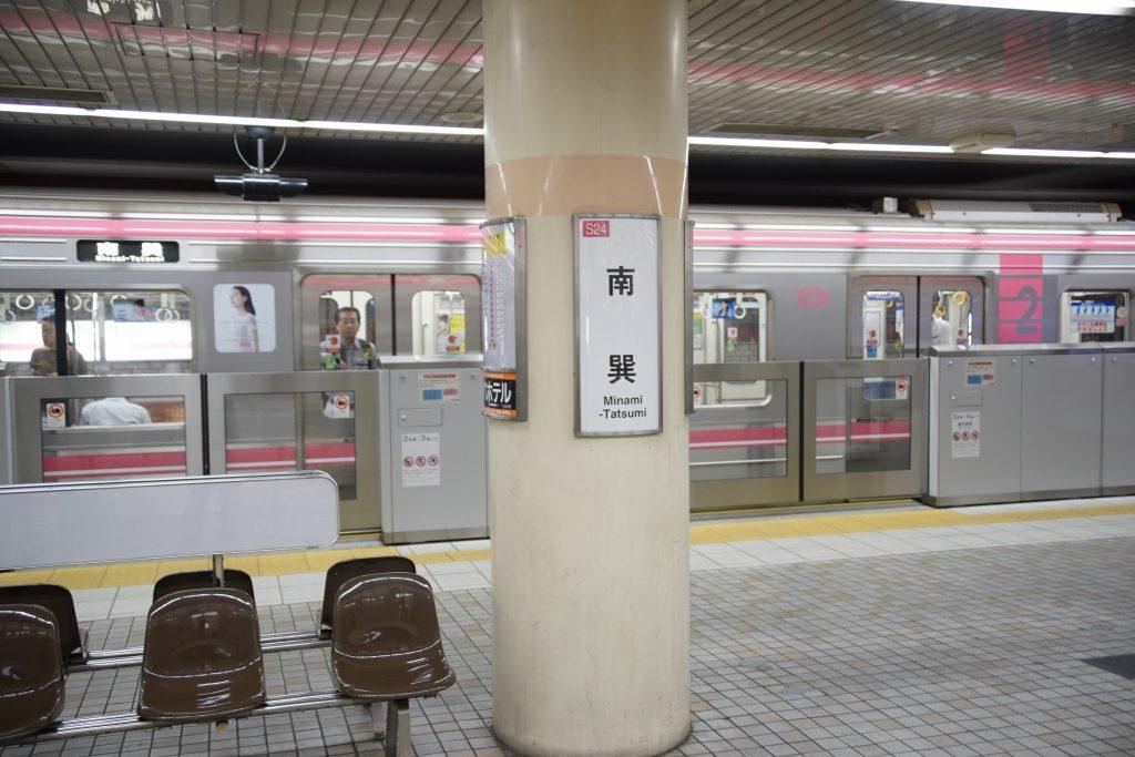 【資料】大阪地下鉄の駅仕上げに使われた柱の種類について