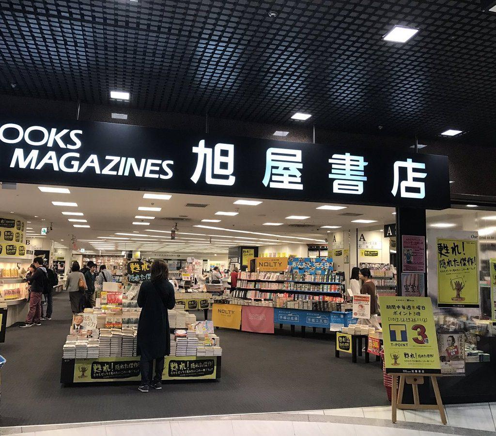 【完売御礼】#マルコに恋して、旭屋書店さんで発売開始へ!11月20日より・1,900円