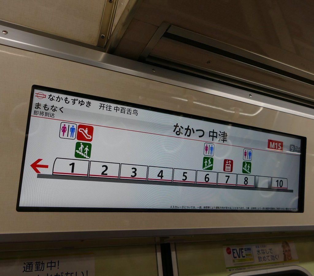 【御堂筋線】大型LCDモニタを取り付けた21611F、運行開始!
