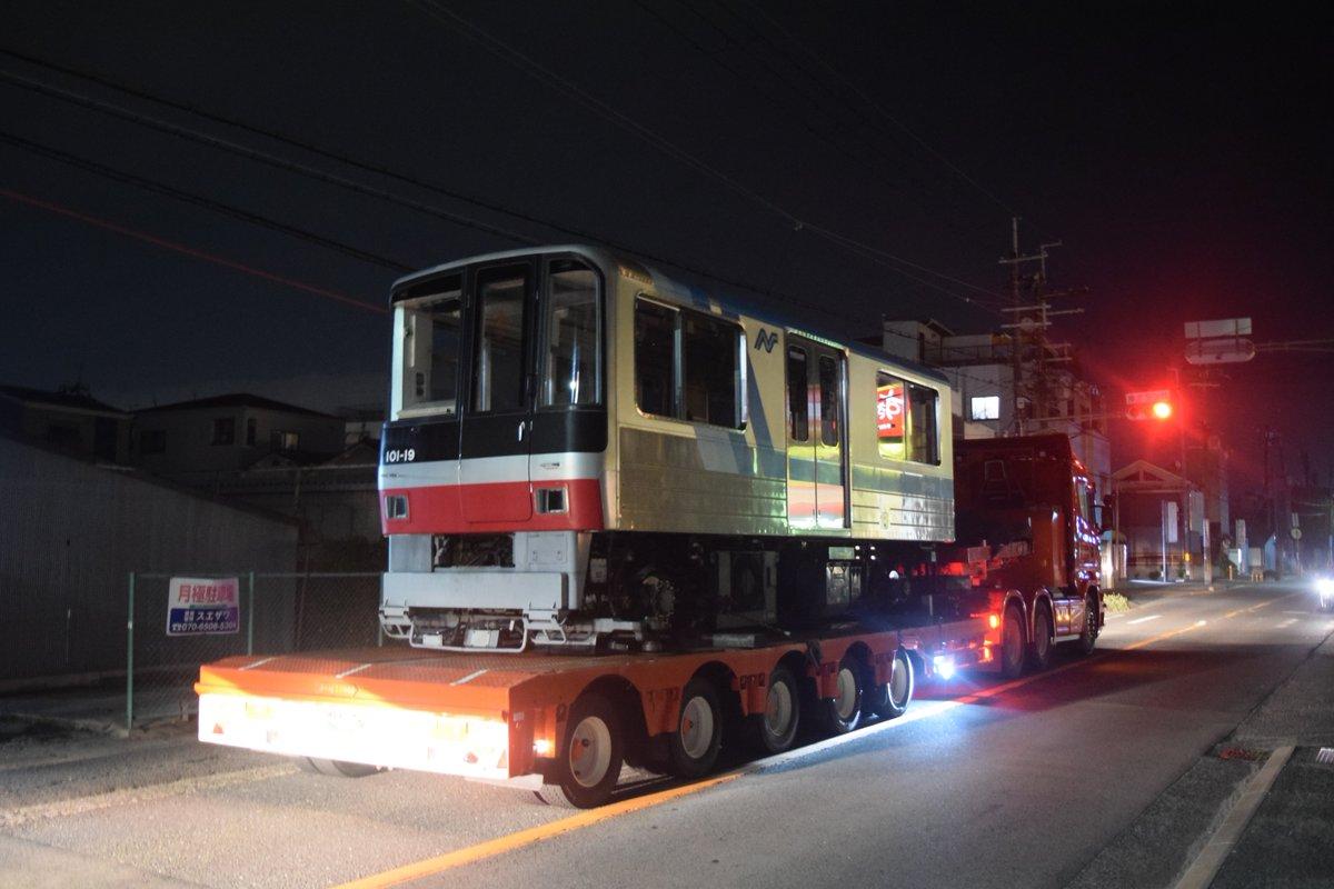 【ニュートラム】100A系19編成、廃車陸送…新車200系と本数が逆転へ