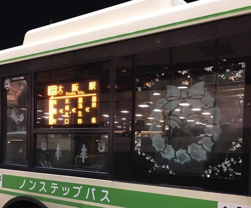 【大阪市バス】今年もイルミネーションバスが登場か。クリスマス装飾をして準備中…