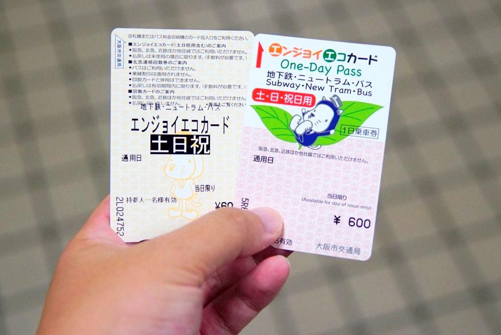 大阪の地下鉄が乗り放題!大阪観光におすすめの「エンジョイエコカード」を徹底解説!