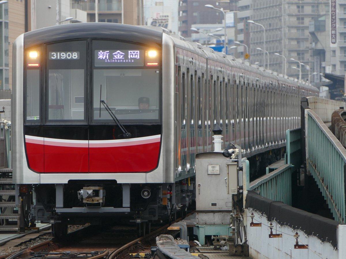 【御堂筋線】8本目の新車、31608Fデビュー!