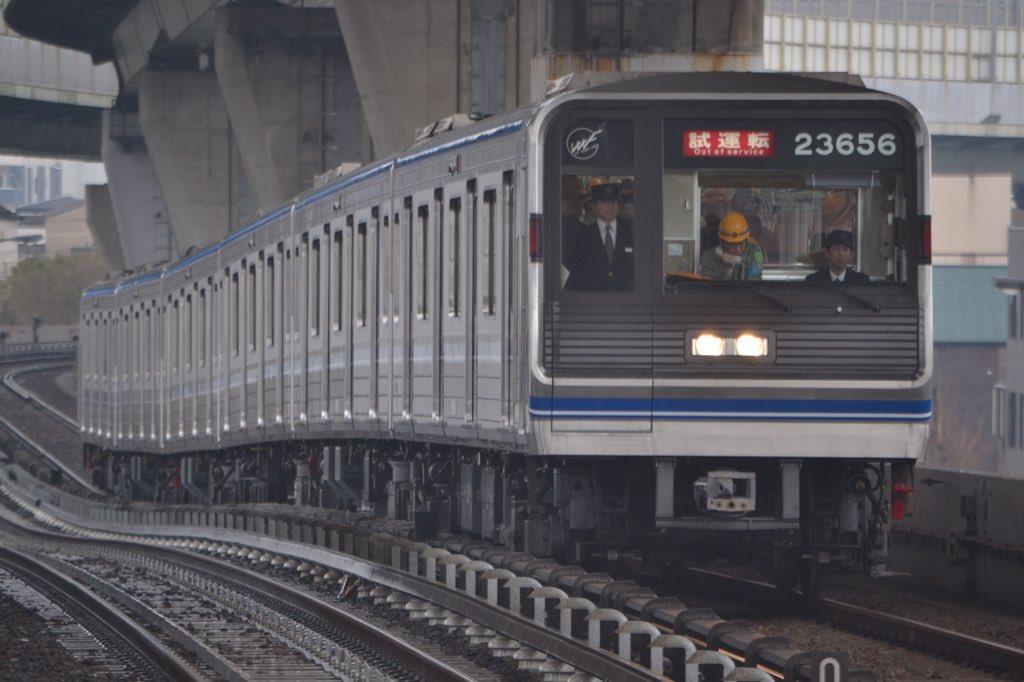 【速報】谷町線車両が四つ橋線へ転属!「23656F」爆誕