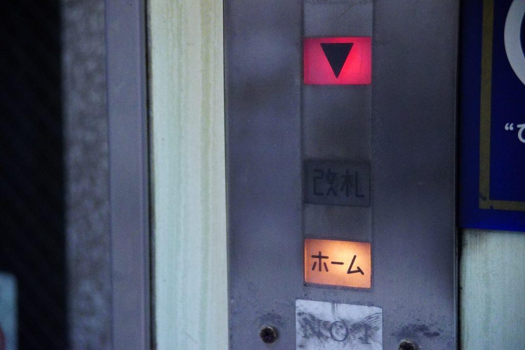 大阪地下鉄最古の喜連瓜破駅エレベーター、いよいよリニューアルへ
