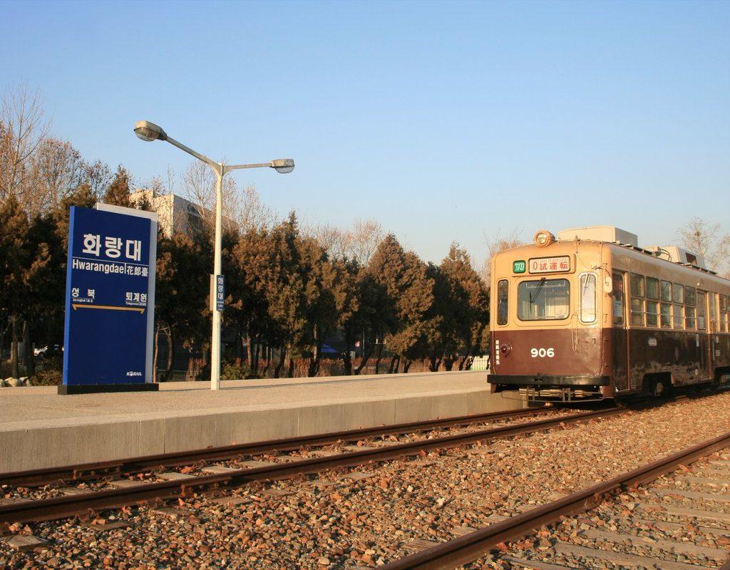 원래 오사카시의 노면 전차 2601 모양이 화랑대 역에 양도!