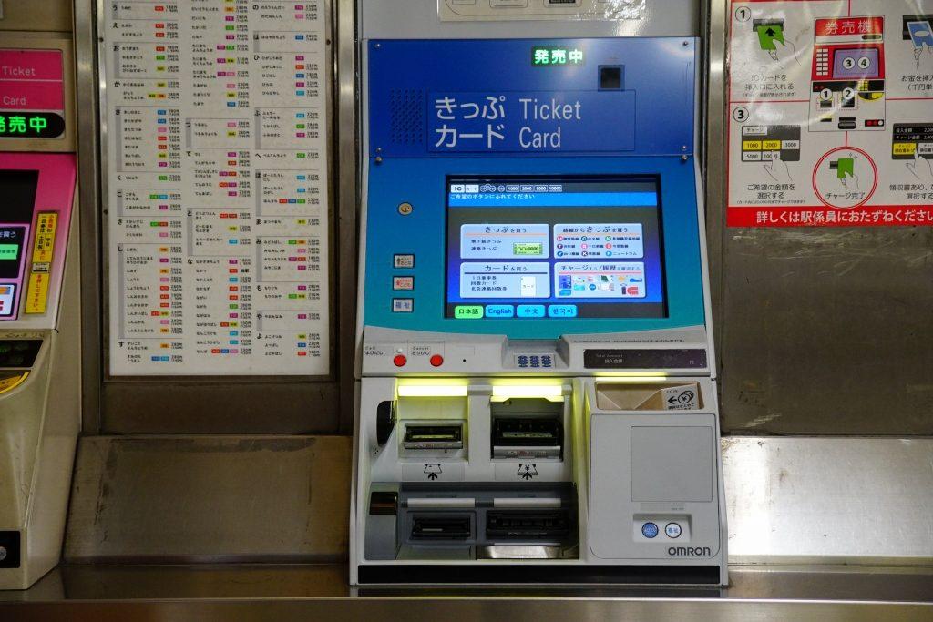 オムロン製、新券売機の設置が進行中。新たに「路線から切符を選ぶ」が追加