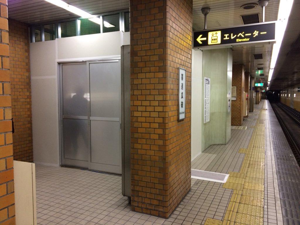 【谷町線】喜連瓜破駅のエレベーター、リニューアル工事開始