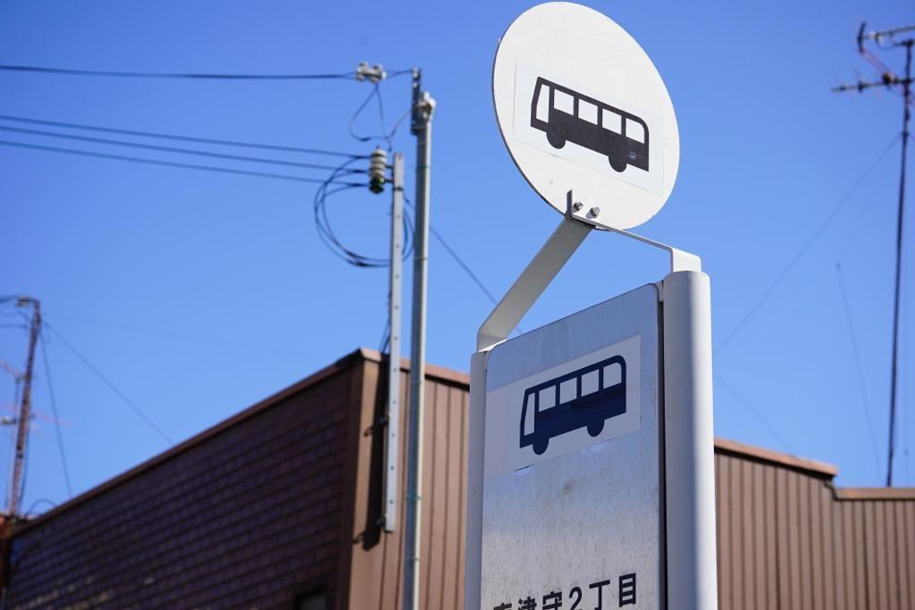 【大阪シティバス】非電照式のバス停へも新CIマークが設置される