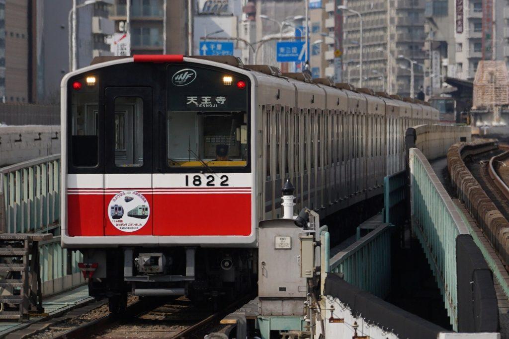 【御堂筋線】さよなら大阪市交通局ヘッドマークは10系に掲出