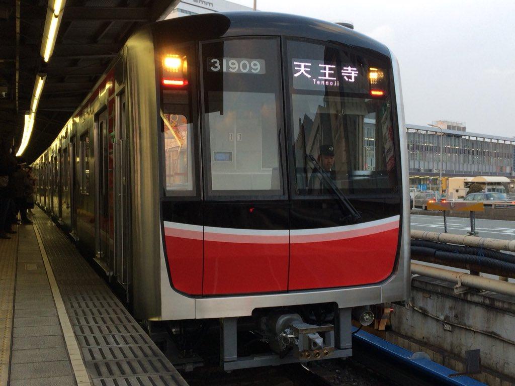 【御堂筋線】新車「30000系09編成」が運行開始!