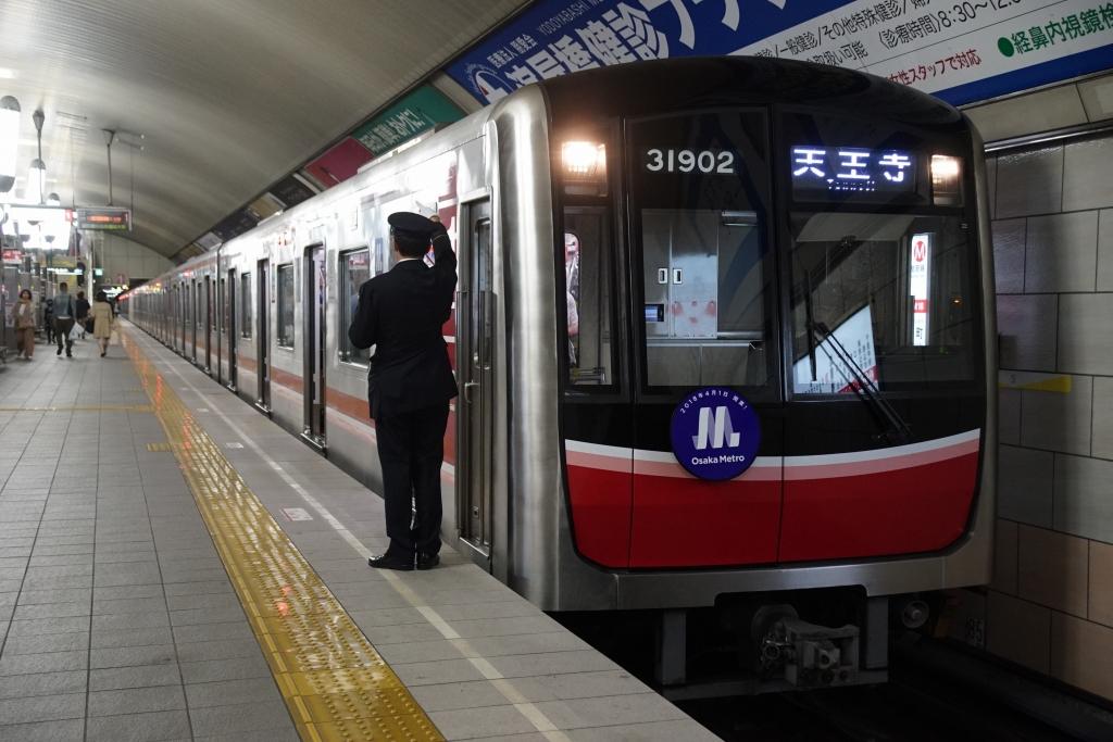 【大阪メトロ1周年!】記念ヘッドマークやステッカーを取り付けへ