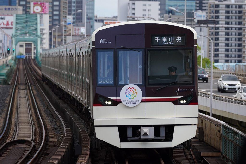 【今日の記念日】4月28日:北大阪急行9000形デビュー!