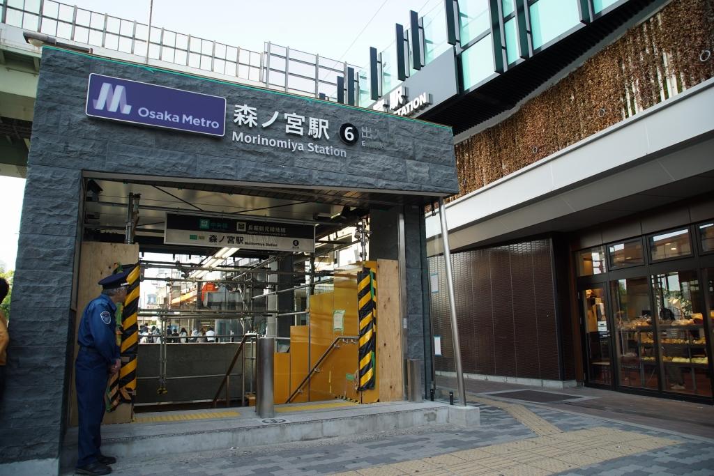 【中央線】森ノ宮駅の出口がリニューアル工事中。マイクラに出てきそうな石垣デザインを採用へ