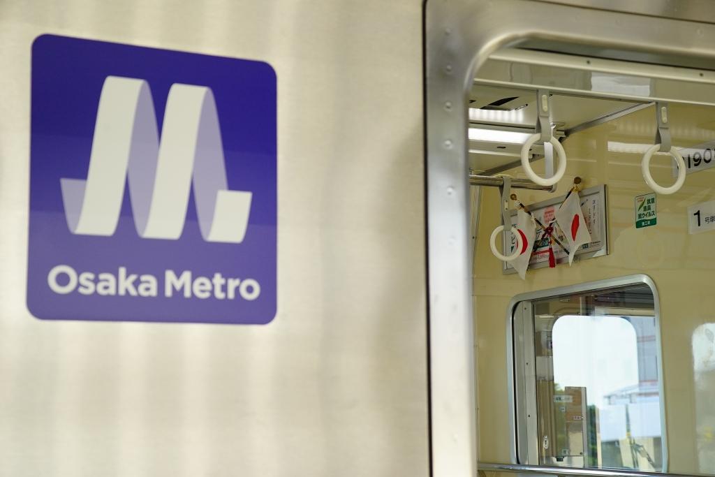 【Osaka Metro】旗日における国旗(日の丸)の掲揚継続へ