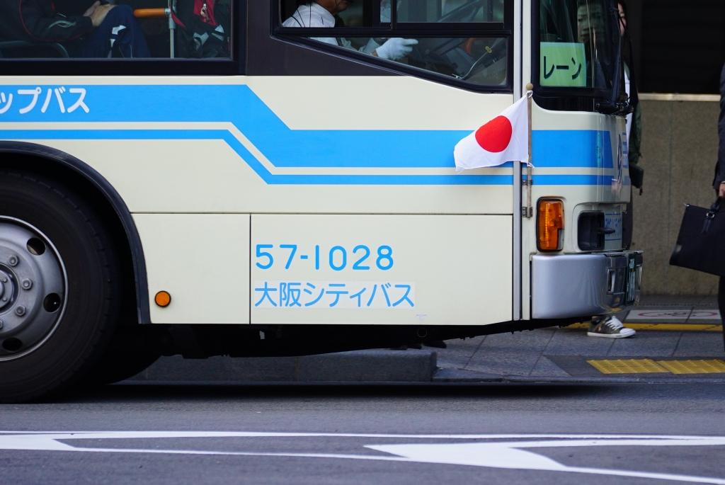 【大阪シティバス】旗日における国旗(日の丸)の掲揚継続へ🎌