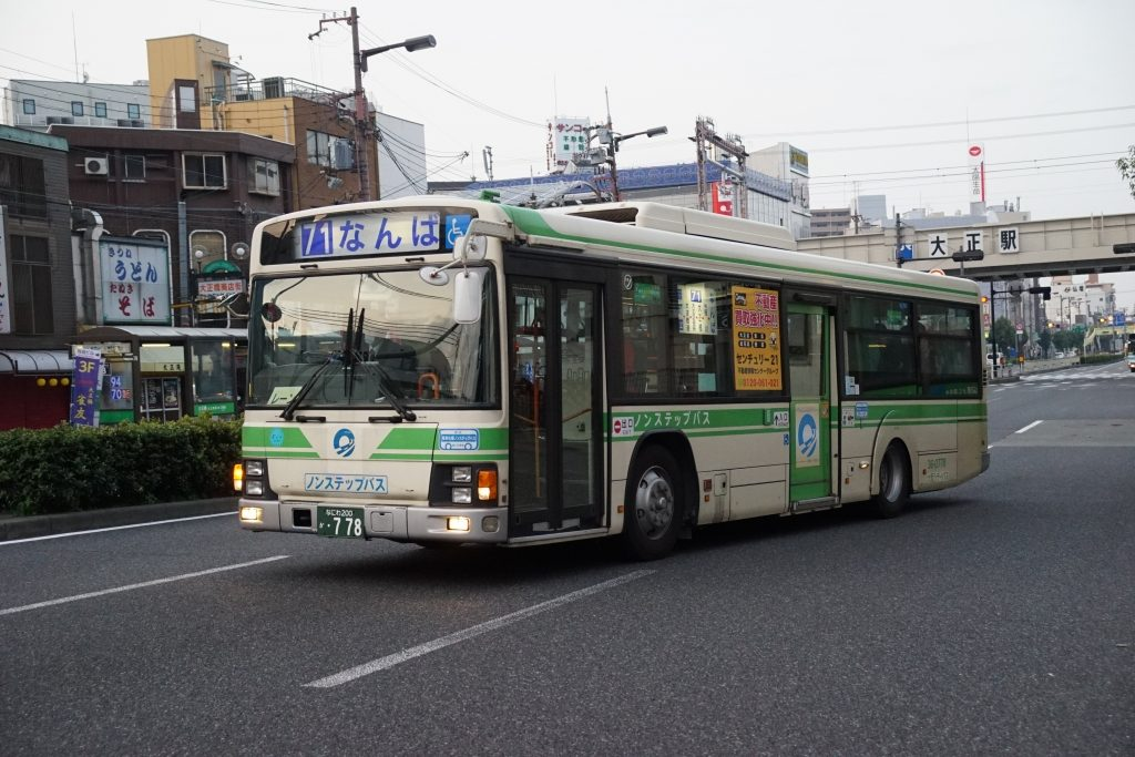 2018年4月1日、「大阪シティバス...