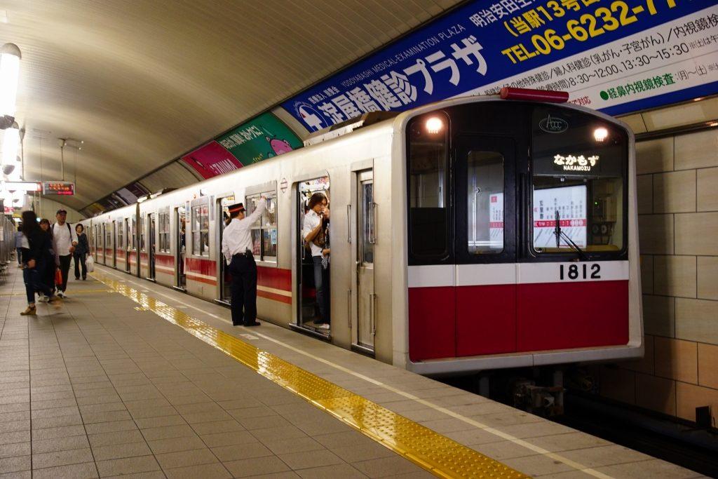 【今日の記念日】5月20日:大阪初の地下鉄、御堂筋線梅田(仮駅)~心斎橋開業