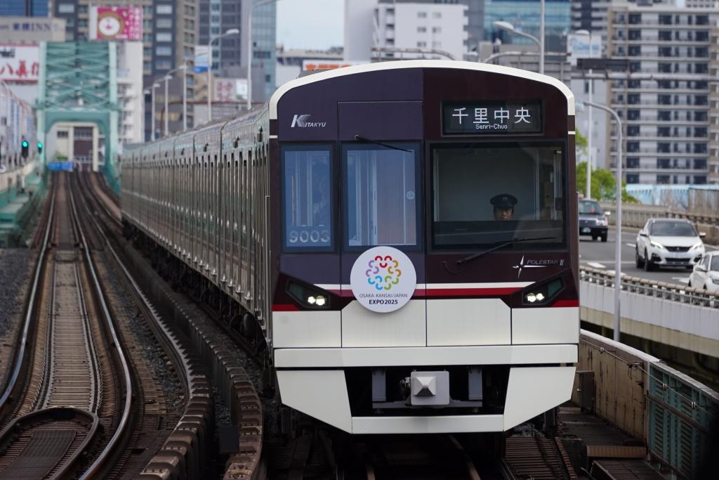 【北大阪急行】新駅の名称が「箕面萱野駅」「箕面船場阪大前駅」に決定へ