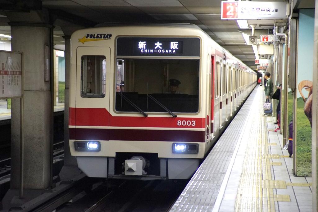 【北大阪急行】弱冷車を設定開始